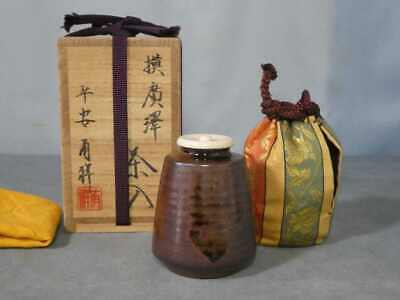 Tea Caddy Ceremony Chaire Sado Japanese Traditional Crafts t644