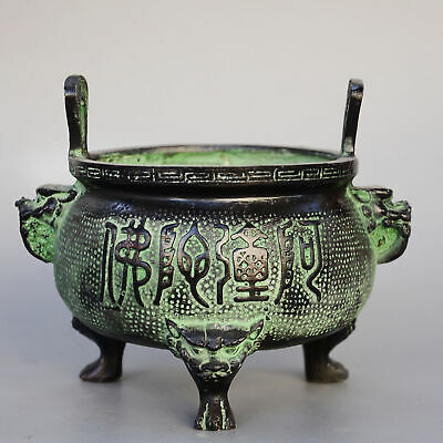 Collectable Daming Years China Antique Bronze Carve Lion Exorcism Incense Burner