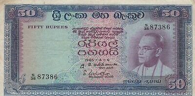 Central bank of Sri Lanka 1965 50 rupees F