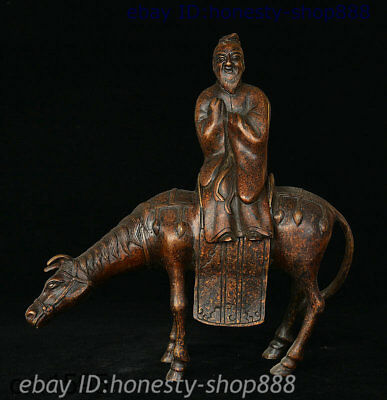 "8"" Old China Pure Copper Bronze Taoism Lao-tzu Lao Zi Ride Ox Bull Cattle Statue"