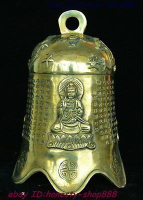 Old Chinese Buddhism Brass Dragon Phoenix Kwanyin lection Bell Clock Time Statue