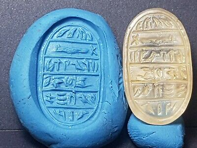 Ancient Egyptian amyzing crystal stone inscription scarab amuelt