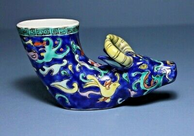 Rare Chinese porcelain Rhyton Libation Cup, Horned cow.   9.cm Tall