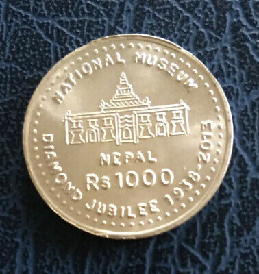 Rs 1000 Diamond Jubilee of NEPAL Museum commemorative silver coin Km #1210