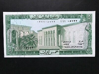 Lebanon 5 Livres dated 1972 early date P62c aUncirculated UNC