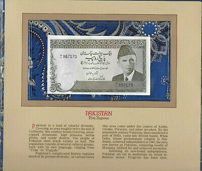 Pakistan 1 Rupee Banknote 1983 Uncirculated condition
