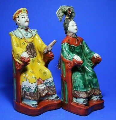 """2 Chinese porcelain figurines in Qing period costumes  25.5cm / 10"""""""