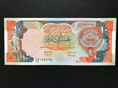 Kuwait 10 Dinars issued 1992 Post Liberation Issue P21 aEF