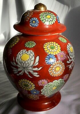 Fine Antique Chinese Hand-painted Porcelain Lidded Ginger Jar - with Mark