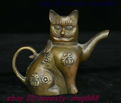 Old Chinese Dynasty Bronze Animal Cat Blessing Wine Tea Pot Flagon Teapot Stoup