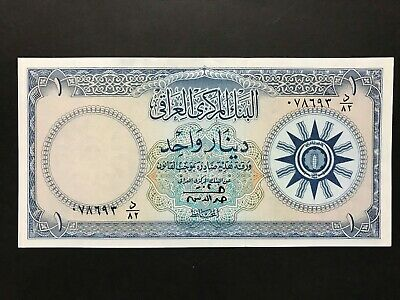 Iraq 1 Dinar issued 1959 (1958 in arms at right) P53b aUncirculated aUNC