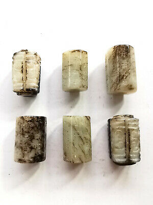 Tibetan Jadeite Jade White Lot Antique Old Chinese Carved Cylinder Barrel Beads