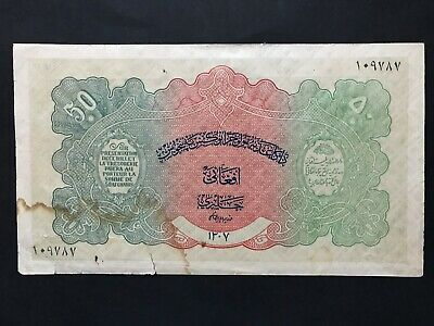 Afghanistan 50 Afghanis issued 1928 with watermark P10b VF