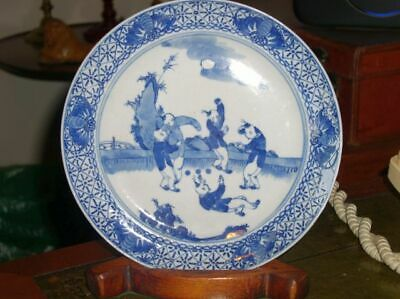 Very Early Chinese Blue & White Porcelain Plate