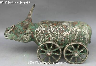 """9"""" Old Ancient Chian Bronze Ware Silver Niu Cow Cattle Bull car Transportation"""