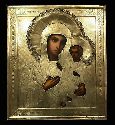 "Antique Russian Hand Painted Icon ""Virgin of Iversk""   31 x 26 !!!"