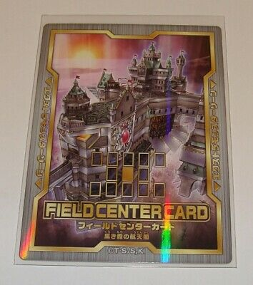Japanese Yu-Gi-Oh, Skyfaring Castle of the Black Forest Field Center Card Promo