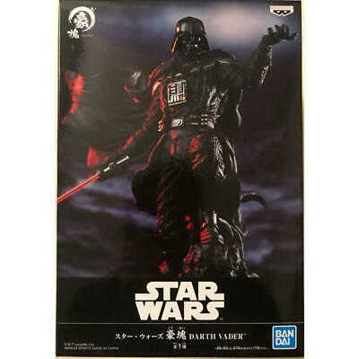 Star Wars Goukai DARTH VADER Figure / Banpresto Japan