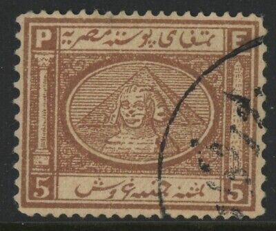 Egypt, Used, #15, Clean And Centered