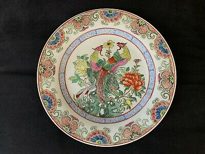 Antique plate chinese porcelain famille rose signed red mark