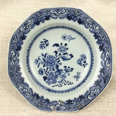 Antique Chinese Export Porcelain Bowl Hand Painted Blue and White China AF