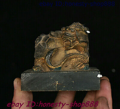 Chinese Bronze Gilt Dragon Tortoise Loong Turtle Snake Seal Stamp Signet Statue