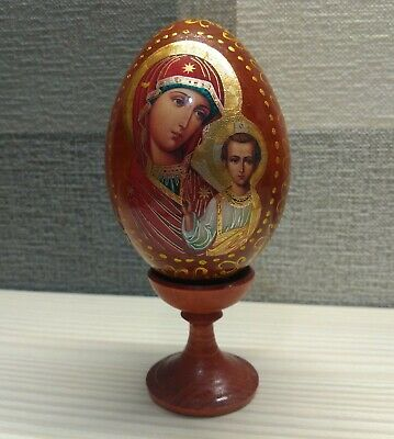 Baby Jesus Egg Virgin Mary Orthodox Icon Mother of God Christmas Hand Painted
