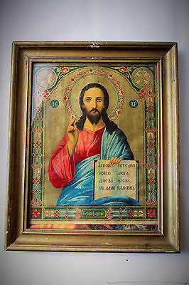 Antique PAPER LITHOPRINT RUSSIAN ICON Lord Jesus Christ Pantocrator F1