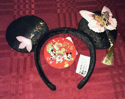 Disney Parks 2020 Chinese Lunar New Year Mickey Minnie Ears Headband NEW