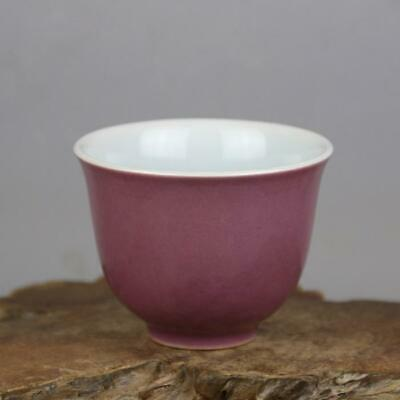 Chinese ancient antique hand make Purple glazed tea cup a118