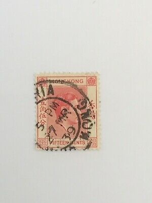 Hong Kong Stamps 1938 - KG VI - Fifteen Cents Red