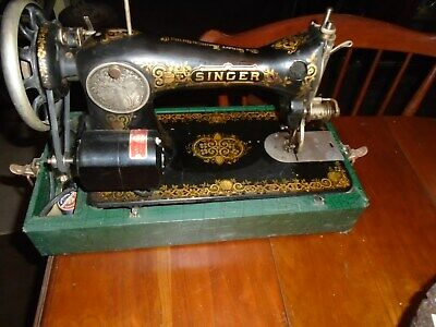 Antique Singer Sewing Machine Portable Not 221