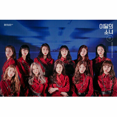 MONTHLY GIRL LOONA #/Hash 2nd Mini Album CD Photocards photobook Poster SEALED
