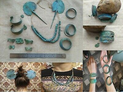 Bronze Age Koban culture (c.1100 to 400 BC) Royal set. Decoration of the Queen