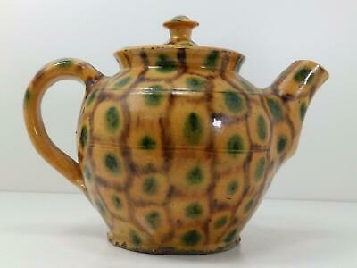 Antique Chinese Tri-Color Brown Mustard Green Pottery Teapot Tang Dynasty?