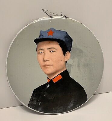 Mao Zedong Chairman Early Porcelain Sign Red China Communist