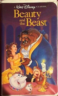 BEAUTY and the BEAST Hard To Find VHS,1992) WALT DISNEY BLACK DIAMOND CLASSIC