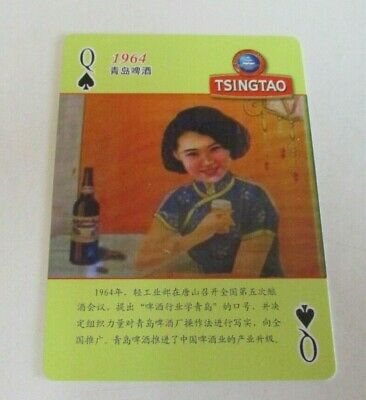 Tsingtao Beer Brand Playing Card - Female Product Representative & Information