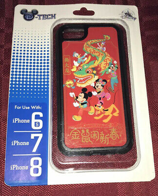 Disney Parks MICKEYS CHINESE LUNAR NEW YEAR iPhone 6s,7,8 Cover New