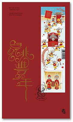 2020 Canada Year of Rat Lunar INT Chinese New Year First Day Cover Red Envelope