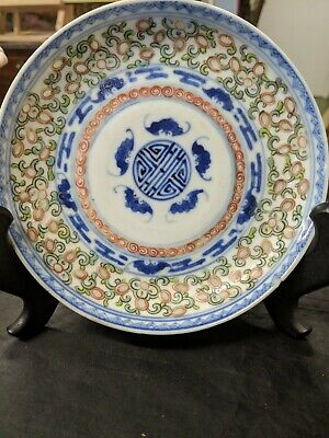 Vintage Chinese Blue and White Porcelain plate KANGXI Mark 16cm