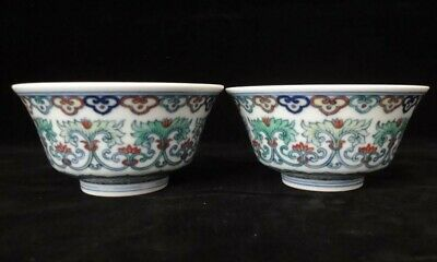 """Pair of Old Chinese """"DouCai"""" Painting Porcelain Cups Marked """"YongZheng"""""""