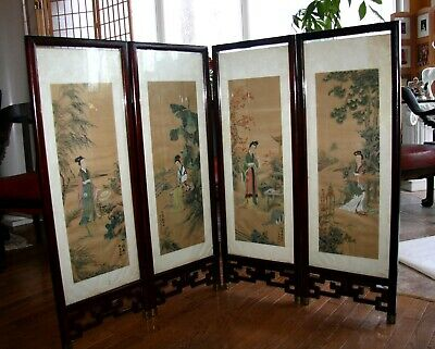 """4 - Panel Chinese Antique Water Color Hand Painted On Silk, 53""""W  X 39.5""""H X 1.3"""