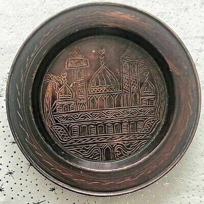 Vintage Arts & Crafts Ethnic Engraved Copper Plate Wall Plaque Tray 19.5cm