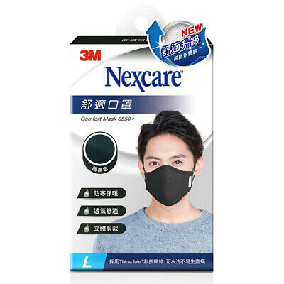 [NEXCARE] 3M Comfort Face Mask 8550+ Thinsulate Material (BLACK) 2020 UPGRADE