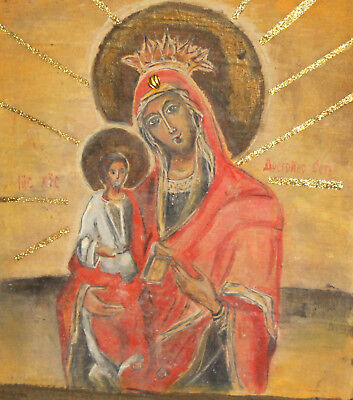 Vintage Religious Oil Collage Painting Virgin Mary And Christ Child