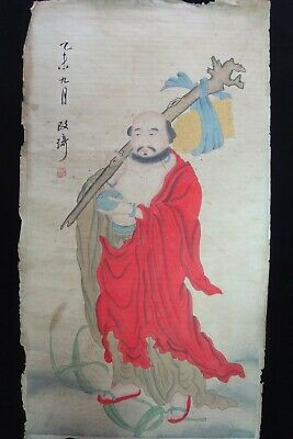 """Very Large Old Chinese Hand Painted Monk with """"GaiQi"""" Seal Mark"""