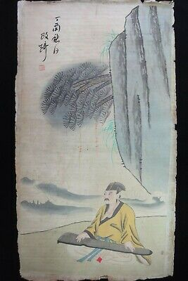 """Very Large Old Chinese Hand Painted Landscape and Scholar """"GaiQi"""" Mark"""