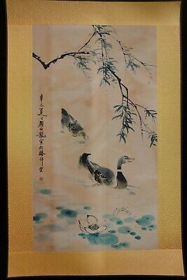 "Old Large Chinese Paper Painting Ducks and Flowers ""YanBoLong"" Marks"
