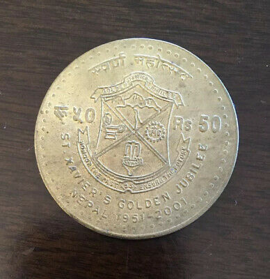 Rs 50 Golden Jubilee of Catholic Missionary School NEPAL commemorative Km#1137